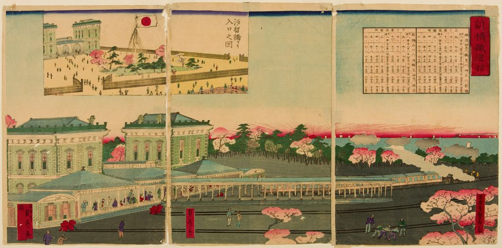 Triptych: Shimbashi Railway Station With Train Time Table