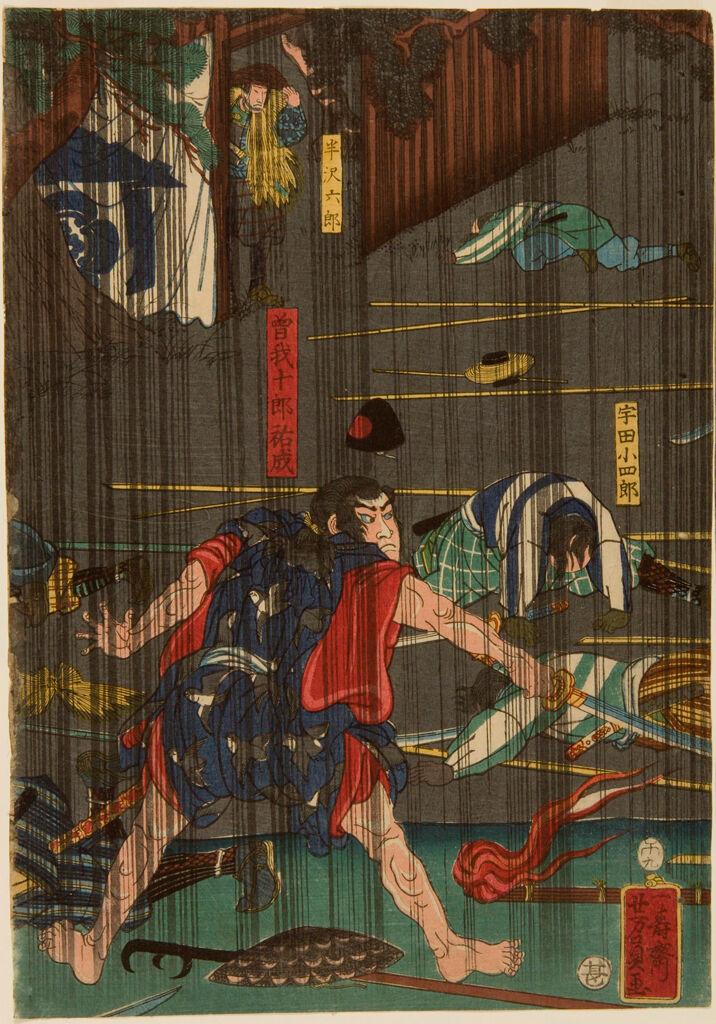 Nocturnal Battle In Rain