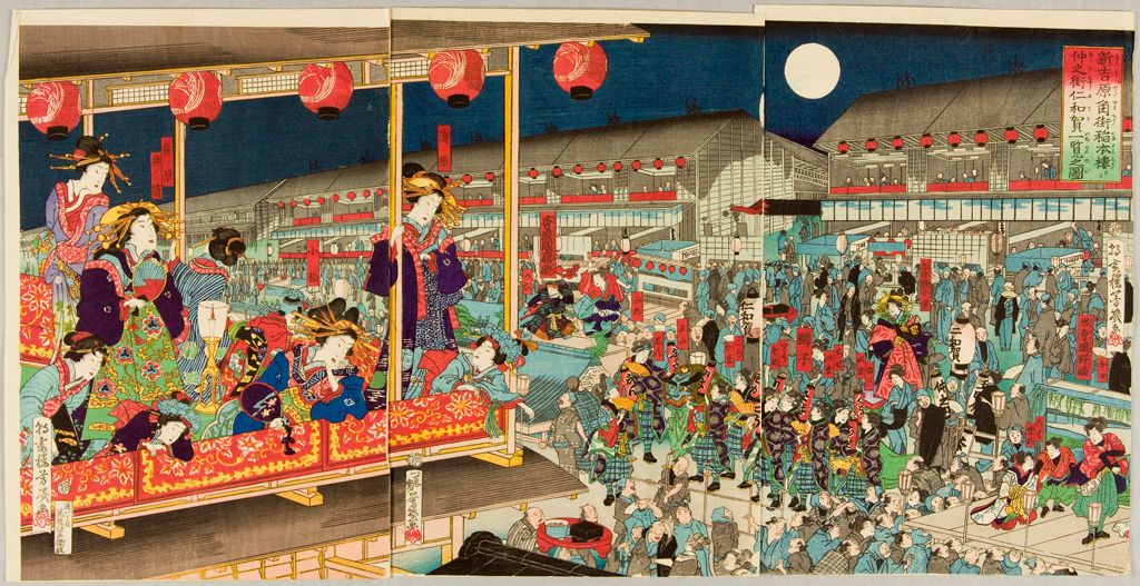 Triptych: View Of The Nakano-Chō In The Yoshiwara