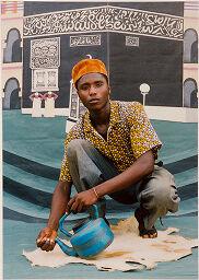Kaaba Style Shama