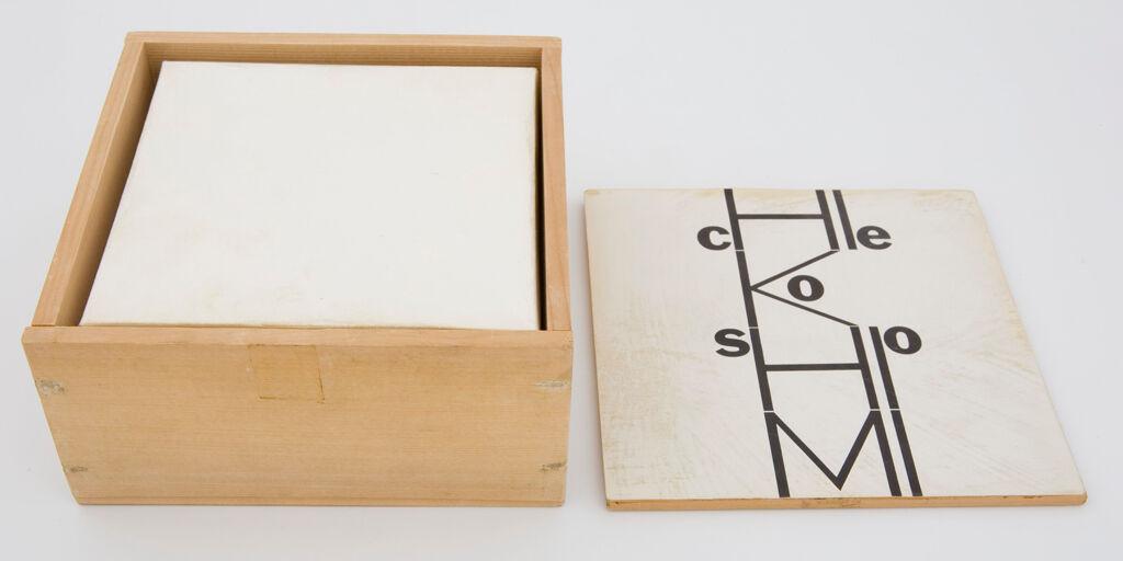 Endless Box