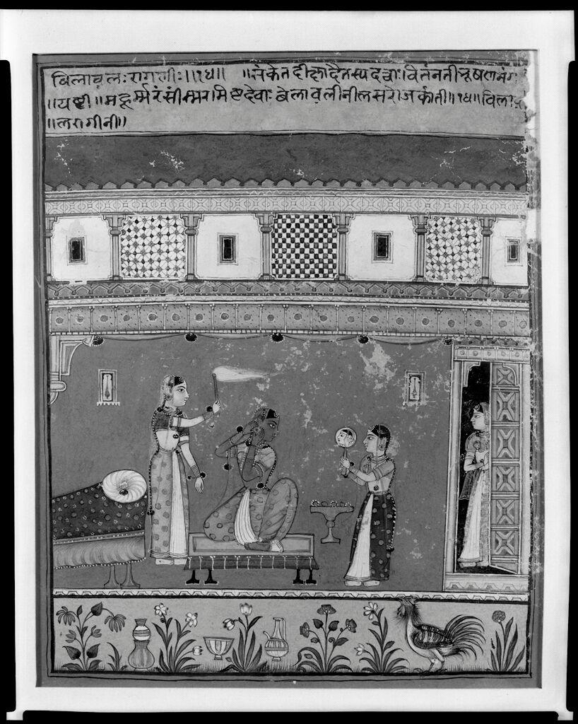 rajput paintings thesis