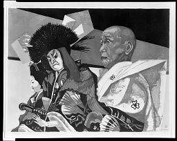 Eizō And Matsuomaru