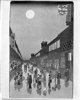Night View Of Saruwaka-Machi (Saruwaka-Machi Yoru No Kei), Number 90 From The Series One Hundred Famous Views Of Edo (Meisho Edo Hyakkei)