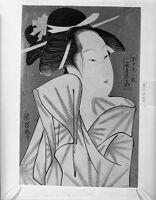 The Courtesan Kasugano Of Sasaya (Sasaya Uchi Kasugano), From The Series Contest Of Tea House Beauties (Kakuchû Bijin Kurabe)