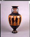 Panathenaic Prize Amphora (Storage Jar)