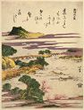 Evening Glow At Setta (Setta No Yūshō), From The Series Eight Views Of Lake Biwa (Ōmi Hakkei)