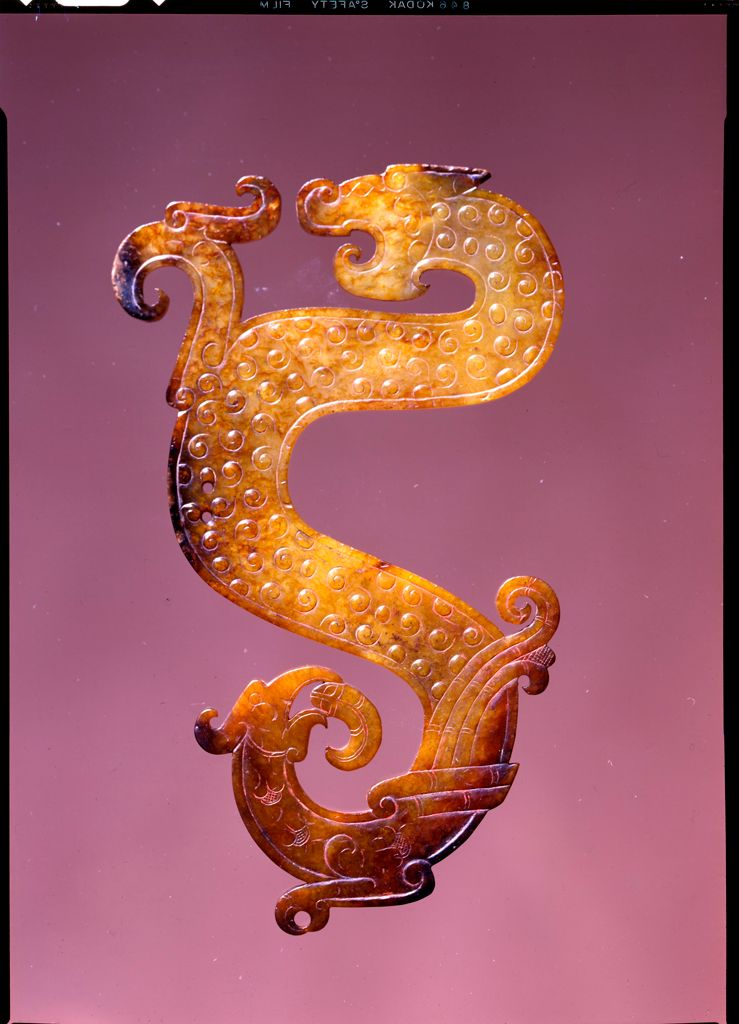 Jade Configuration Of Dragon, Bird, And Snake