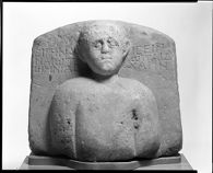 Funerary Stele of