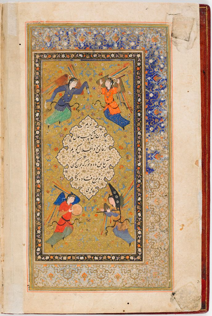 Ownership Notes And Stamps (Recto), The Angels Who Pray For The King, Introduction (Frontispiece Painting, Verso), Folio 1 From An Illustrated Manuscript Of The Guy U Chawgan By `Arifi