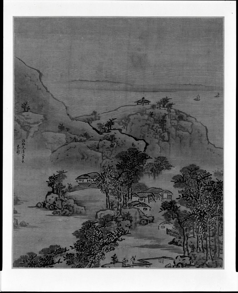 Lanscape After Wu Chen (Leaf 1 Of Album Of Seven Paintings)