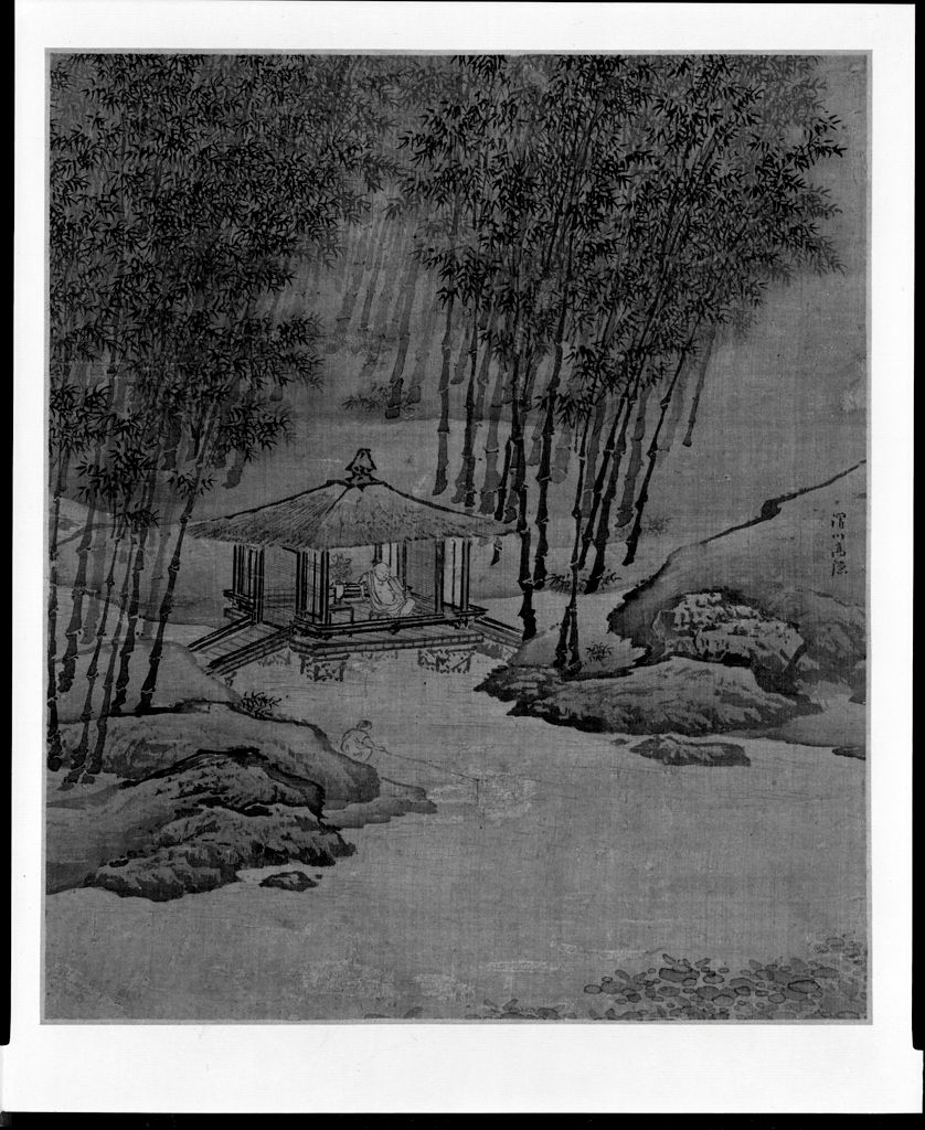 Hermit In A Lodge Built Over A Stream;  Leaf 3 From An Album Of Seven Paintings