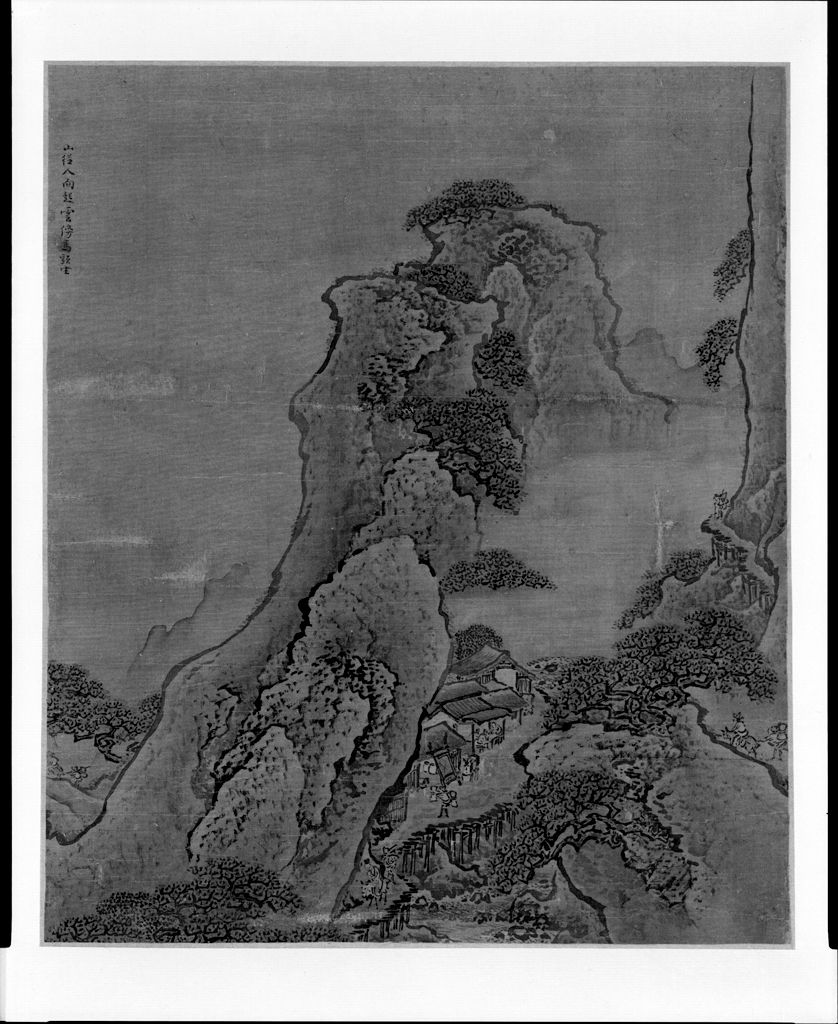 Travelers On A Mountain Road; A Way-Station In The Clouds;  Leaf 4 From An Album Of Seven Paintings