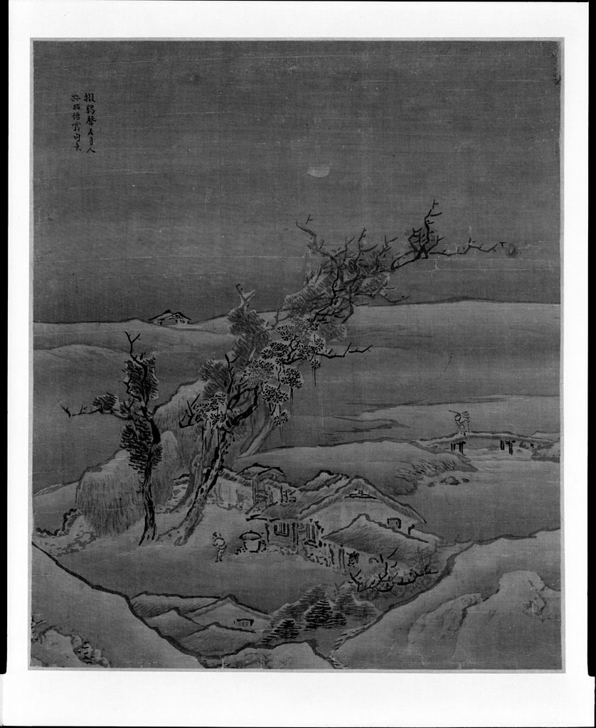 Rustic Lodge Under Leaning Trees; Traveler In Frosty Moonlight;  Leaf 5 From An Album Of Seven Paintings