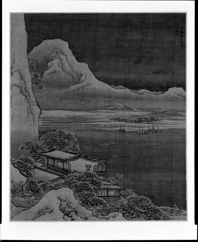 Winter Scene: Mountains And Lakeside Lodge In Snow;  Leaf 7 From An Album Of Seven Paintings