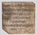 Dedication To Aphrodite Epekoos For The Seleucid Ruler Demetrius I And His Family