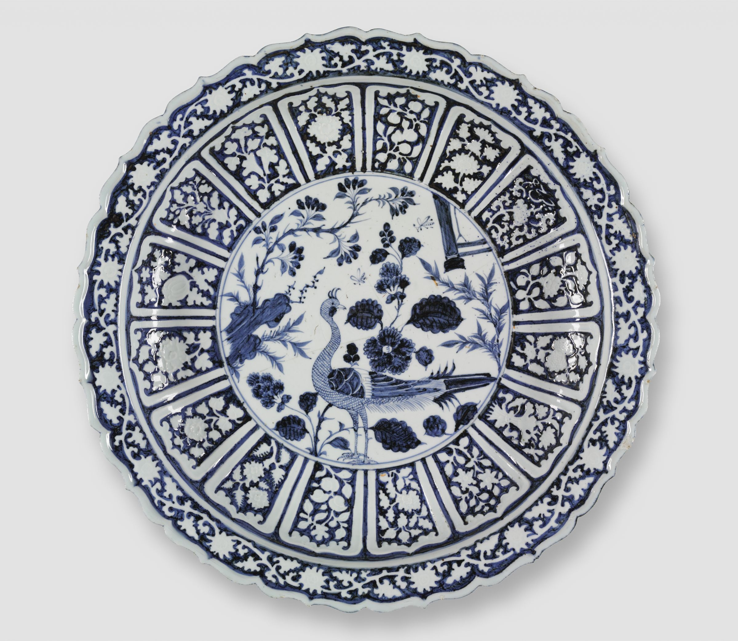 Charger With Foliate Rim And Peacock Decoration