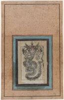 Sea Serpent (Al-Tannin)