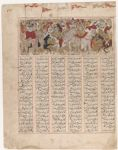 The Final Battle of Gaw and Talhand (painting, recto; text, verso), Illustrated folio from a manuscript of the Shahnama by Firdawsi