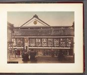 Work 7 of 30 Title: Shintomi theatre Date: 188-?
