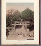 Work 3 of 30 Title: Torii and one hundred stone steps (Otoko... Date: 188-?
