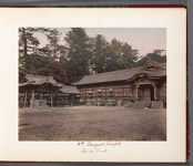 Work 5 of 30 Title: Tomb of Tokugawa Ienobu, sixth shogun, a... Date: 188-?