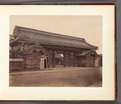 Work 8 of 30 Title: Prince house at Tokio Date: 188-?