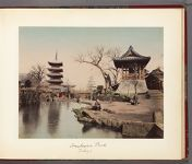 Work 11 of 30 Title: Benten Pond and bell tower (right), with... Creator: Kusakabe, Kimbei Date: ca. 1884