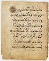 Folio From A Qur'an: Sura 2:191-194 (Recto), Sura 2:194-196 (Verso)