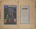 Lovers' Picnic, Painting (Recto), Text (Verso), Illustrated Folio From A Manuscript Of The Divan (Collected Works) Of Hafiz