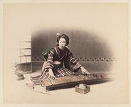 Work 26 of 48 Title: Woman playing koto Date: 188-?