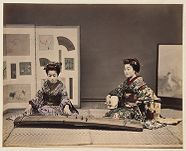 Work 37 of 48 Title: Women playing the koto and shamisen Date: 188-?
