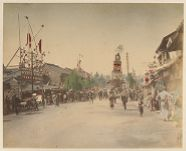 Work 44 of 48 Title: Festival scene on city street in Japan Date: ca. 1890
