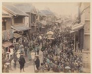 Work 45 of 48 Title: Funeral procession on city street in Jap... Date: ca. 1890