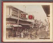 Work 10 of 58 Title: Dotonbori at Osaka Date: ca. 1892