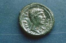 Macedonian coin