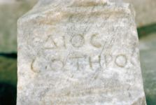 Zeus Soter inscription