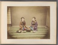 Work 33 of 50 Title: Two women eating Creator: Tamamura, Kozaburo Date: 188-?