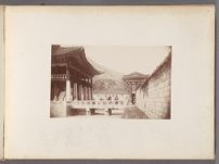 Work 21 of 24 Title: Exterior of the so called summer palace ... Creator: Lowell, Percival Date: 1884