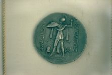 Macedonian drachma
