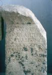 Hadrian monument with Inscription