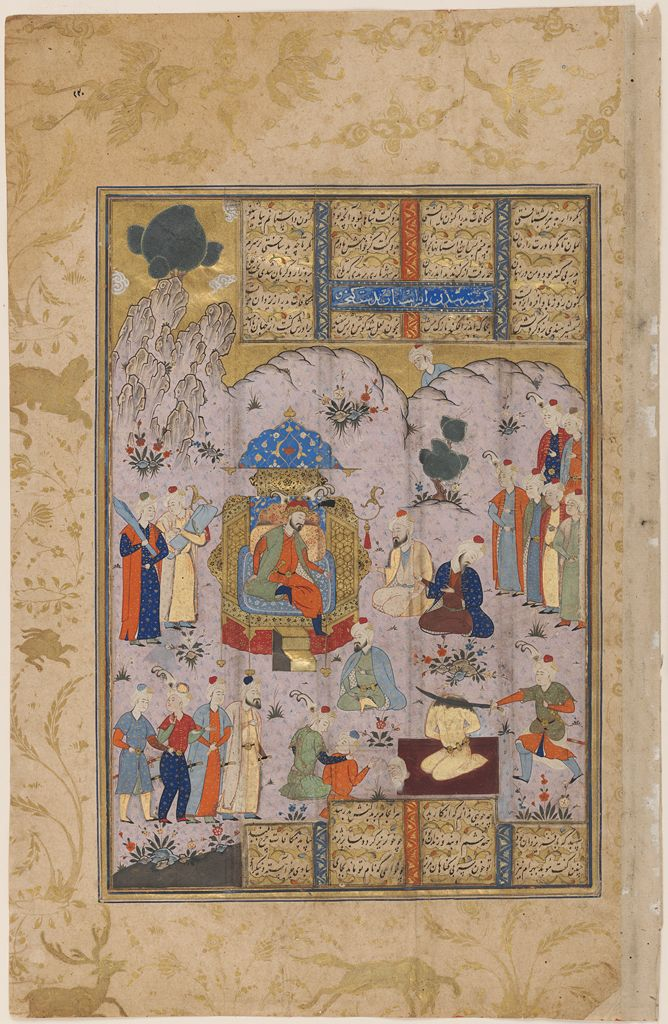 The Execution Of Afrasiyab (Painting, Recto; Text, Verso), Folio From A Manuscript Of The Shahnama By Firdawsi