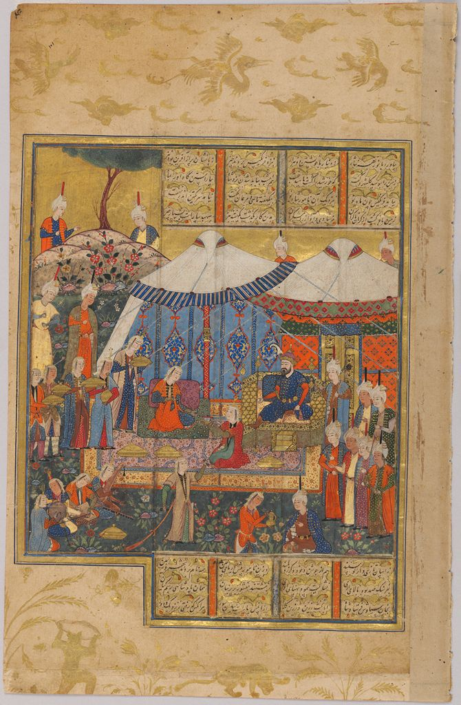 Preparations For The Wedding Of Farangis And Siyavush (Painting, Recto; Text, Verso), Folio From A Manuscript Of The Shahnama By Firdawsi