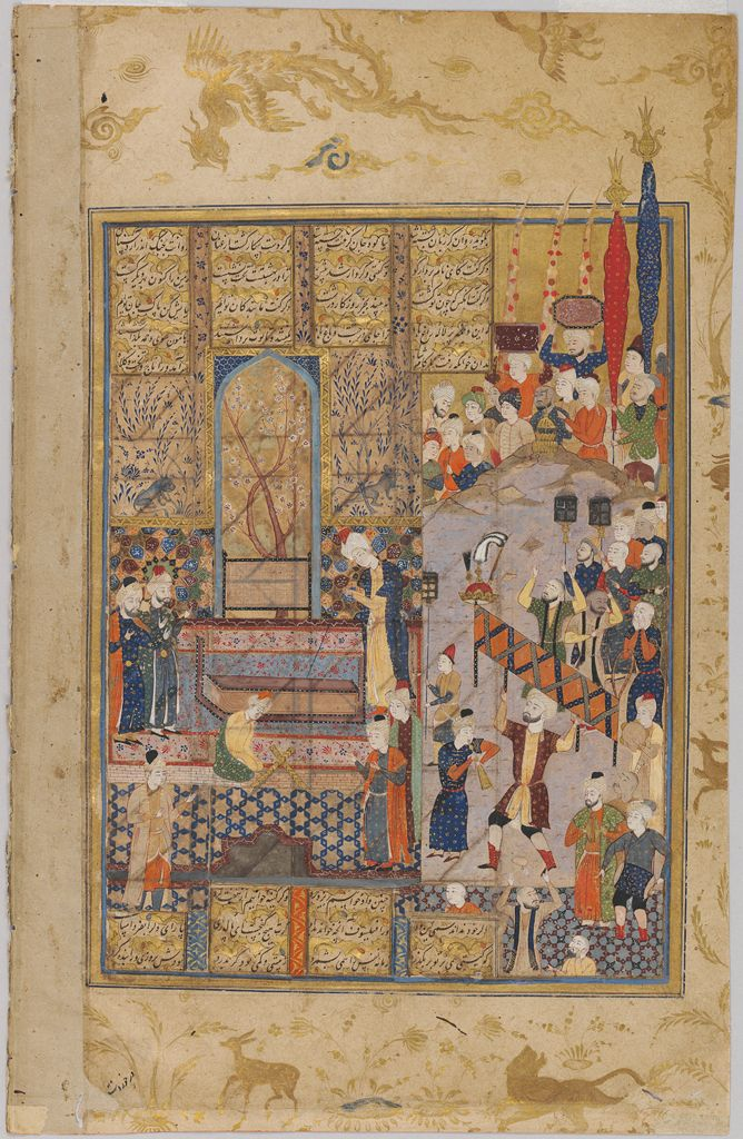 The Burial Of Yazdigird (Painting, Verso; Text, Recto), Folio From A Manuscript Of The Shahnama By Firdawsi