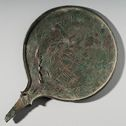 Engraved Tang Mirror