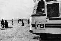 Bus Depot. Qom