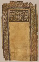 Tunic Fragment: Four Dancers Under Arches