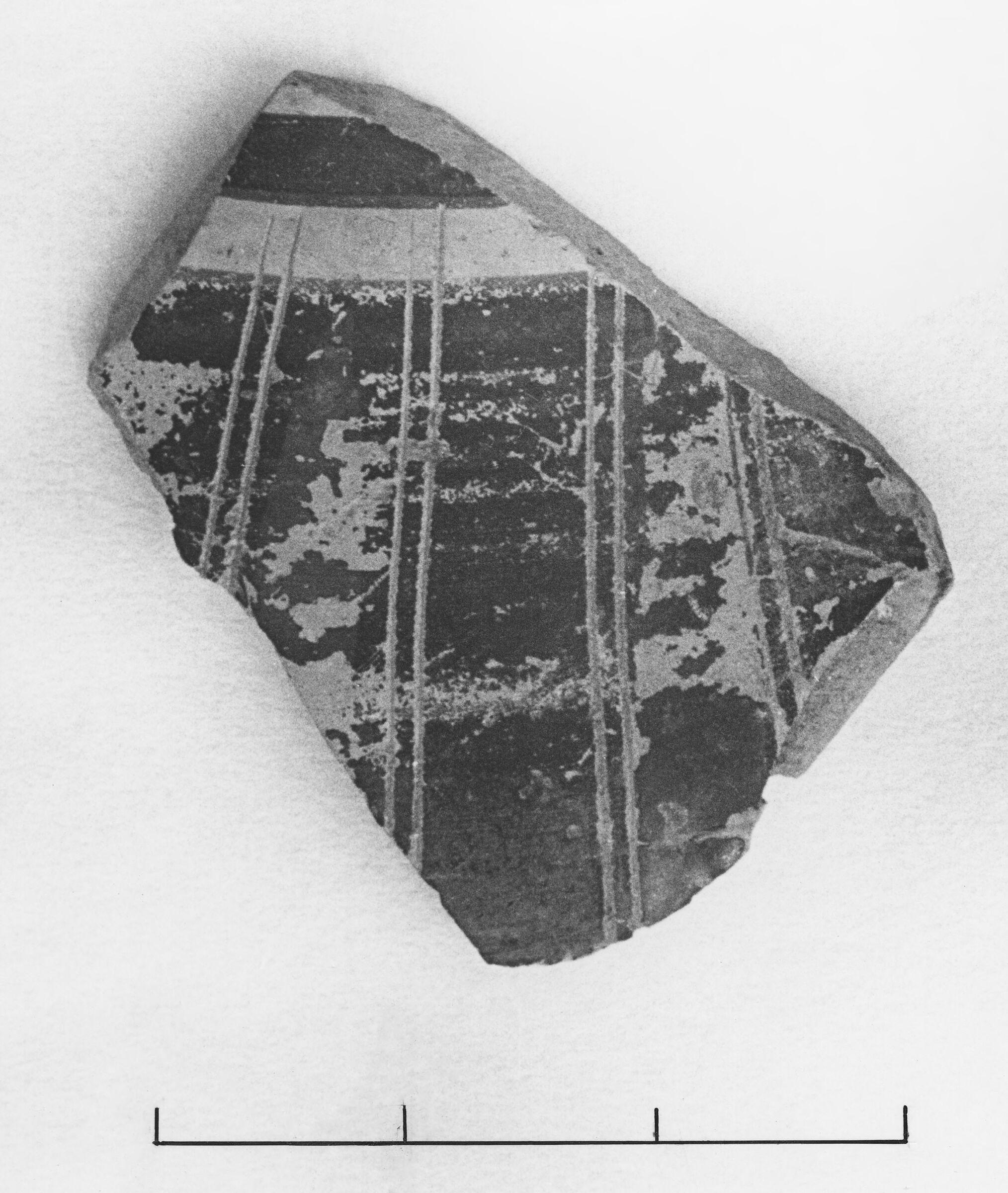 Fragment of an Early Corinthian Football (Gourd) Aryballos