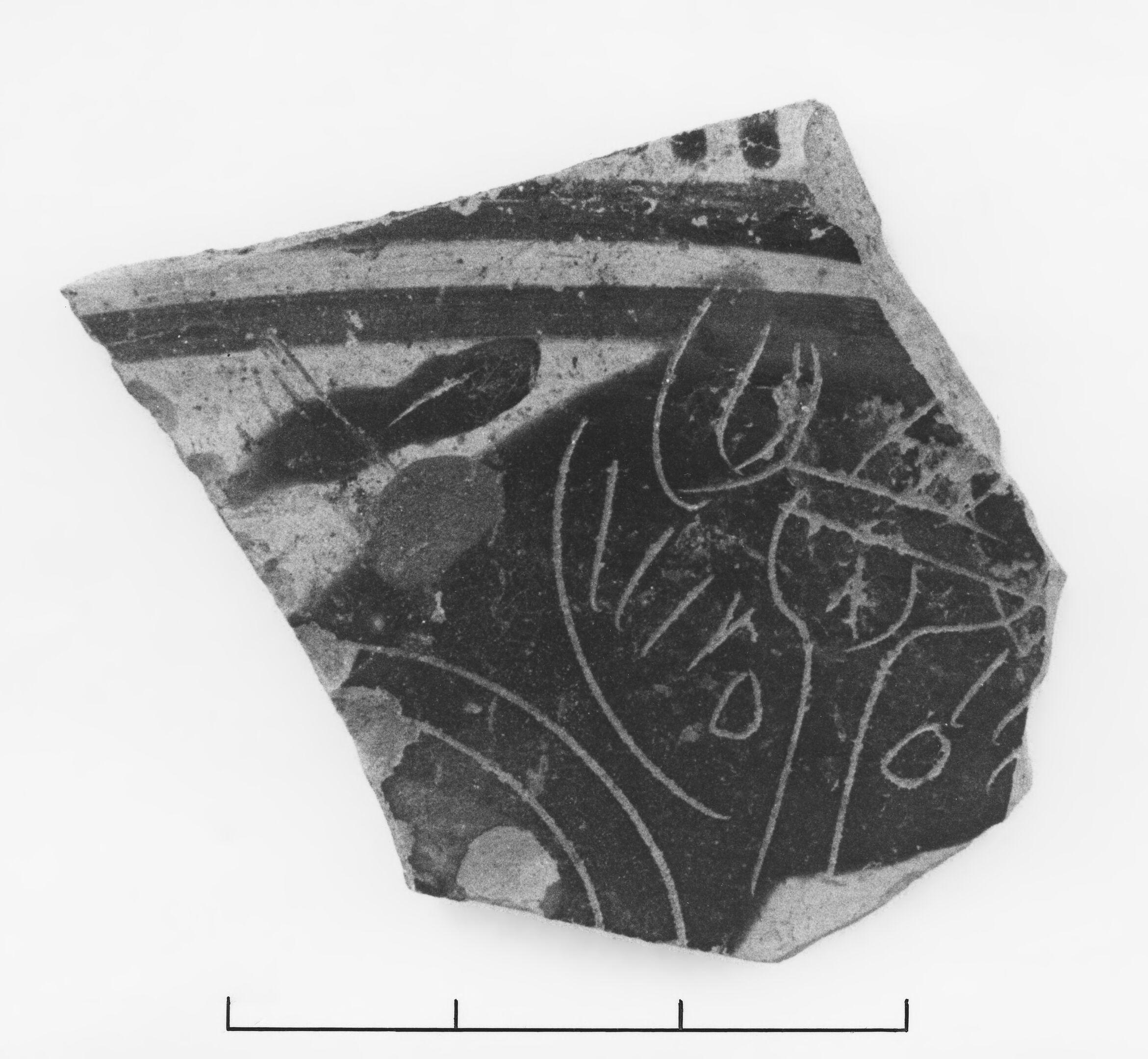 Middle Corinthian Kotyle Fragment