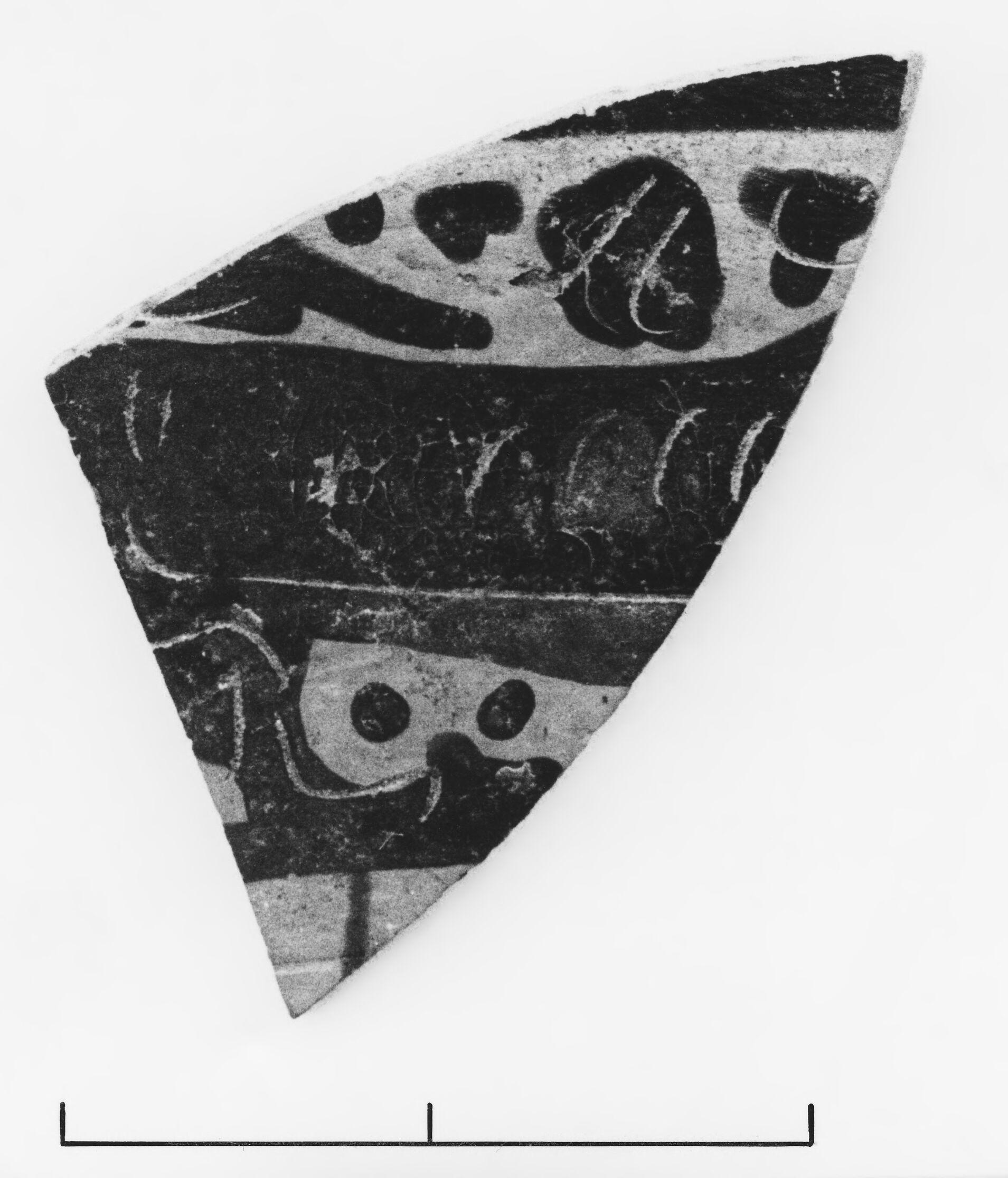 Early Corinthian Kotyle Fragment